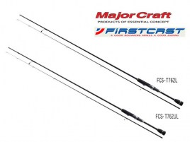 Major_Craft_Firstcast